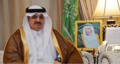 سعودی عرب پاکستان میں زیادہ خوشحالی اورترقی کاخواہاں ہے:سفیر