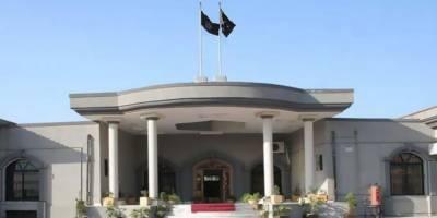 ملک کو امرا لوٹ کر کھاگئے ، سرکاری ادارے سہولت کار بنے رہے۔ اسلام آباد ہائیکورٹ
