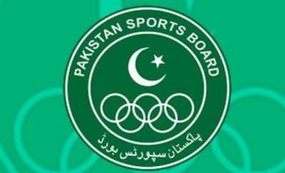 پاکستان سپورٹس بورڈ نے چھٹی ایشین بیچ گیمز میں شرکت اور کھلاڑیوں کی تیاریوں کے تربیتی کیمپس لگانے کے حوالے سے منظوری دیدی
