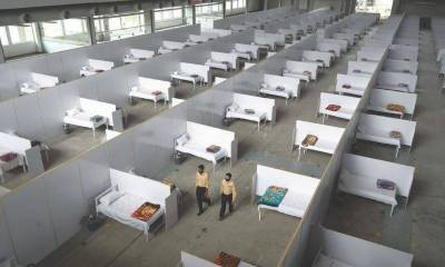 نیب کا لاہور قرنطینہ مراکز میں مبینہ کرپشن کی تحقیقات کا آغاز
