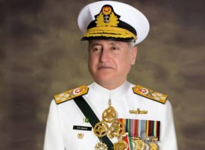 پاک بحریہ کے سربراہ ایڈمرل ظفرمحمود عباسی نے کہا ہے کہ پاک بحریہ ملک کے بحری مفادات کا ہرقیمت پر تحفظ کرے گی