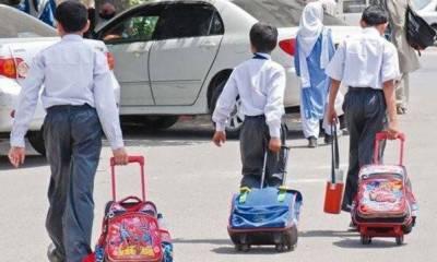 پنجاب بھر میں سرکاری اور نجی سکول کھلنے کی تیاریاں مکمل