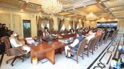 وفاقی کابینہ کے اجلاس میں مجموعی سیاسی اوراقتصادی صورتحال پرغور
