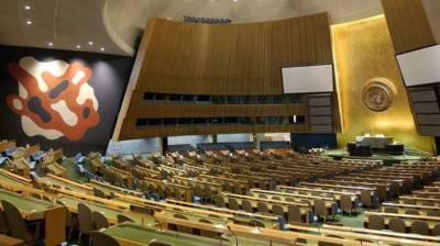 اقوام متحدہ کی جنرل اسمبلی کا 75 واں اجلاس آج نیو یارک میں ہوگا