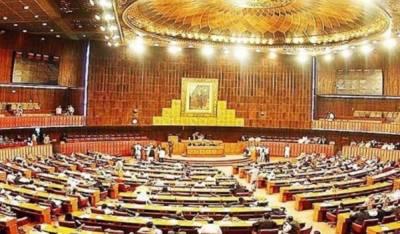 قومی اسمبلی نے انسداد دہشتگردی کے تیسرے ترمیمی بل مجریہ2020 کی منظوری دے دی