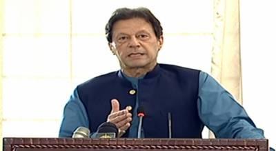 میراخواب ہے کہ پاکستان کی کرکٹ ٹیم دنیا کی بہترین ٹیم بنے: وزیراعظم