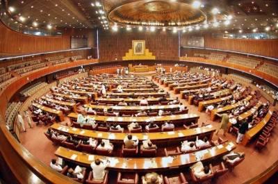 اینٹی منی لانڈرنگ ترمیمی سمیت کئی دیگر اہم بلز پارلیمنٹ سے منظور