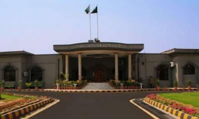 چیئرمین پی ٹی وی ارشد خان اور بورڈ آف ڈائریکٹرز کی تعیناتیاں کالعدم قرار