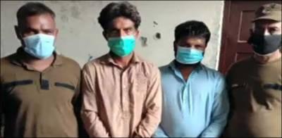 لاہور، دوران ڈکیتی خاتون سے اجتماعی زیادتی کرنے والے ملزمان گرفتار