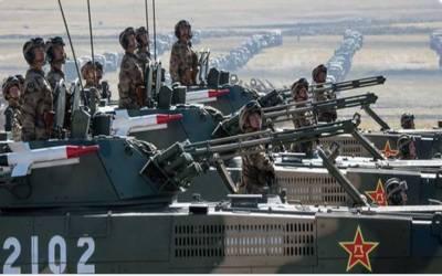 چین نے آبنائے کے نزدیک فوجی مشقوں کے آغاز کا اعلان کر دیا