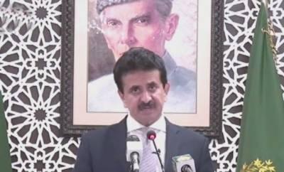 پاکستان میں دہشتگردی اور فرقہ واریت کے پیچھے بھارت ہے: دفتر خارجہ