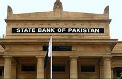 اسٹیٹ بینک کی جانب سے آئندہ 2ماہ کےلئے مانیٹری پالیسی کا اعلان آج کیا جائےگا