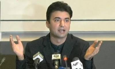 مراد سعید کیخلاف توہین عدالت کی درخواست کے قابل سماعت ہونے پر فیصلہ محفوظ