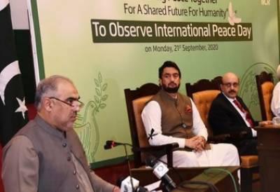 جنوبی ایشیاء میں پائیدار امن کیلئے مسئلہ کشمیر حل کرنا ہو گا۔اسد قیصر