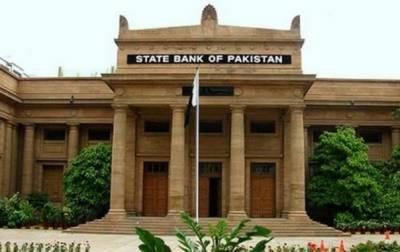 اسٹیٹ بینک کا اگلے دو ماہ کیلئے شرح سود 7فیصد کی سطح پر برقرار رکھنے کا اعلان