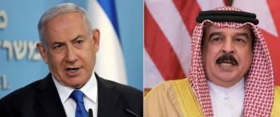 اسرائیل کے ساتھ تعلقات قائم کرنے کا معاہدہ کسی ادارے یا طاقت کے خلاف نہیں : بحرین