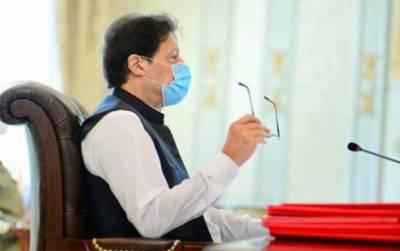 وفاقی کابینہ کا اجلاس آج ہو گا،14 نکاتی ایجنڈا جاری