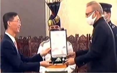 سبکدوش چینی سفیر یائوجنگ کو سول ایوارڈ ہلال پاکستان سے نوازا گیا