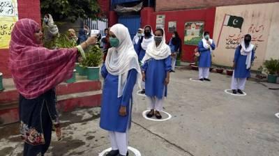 این سی او سی کی اسلام آباد میں کل سے تعلیمی ادارے کھولنے کے دوسرے مرحلے کی اجازت