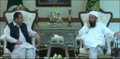 وزیراعلیٰ پنجاب سے عالم دین مولانا طارق جمیل کی ملاقات