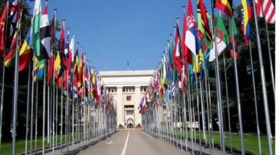 ایران پر دوبارہ پابندیاں عائد کرنے کے لیے کوئی کاروائی نہیں ہو گی. اقوامِ متحدہ