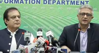 وفاقی کابینہ نے زندگی بچانے والی 94 ادویات کی قیمتوں میں اضافے کا فیصلہ کرلیا