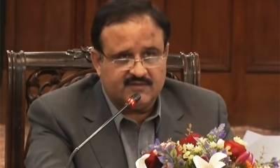 لاہور کے مسائل کو سب کی مشاورت سے حل کرنے کی حکمت عملی بنائی۔عثمان بزدار
