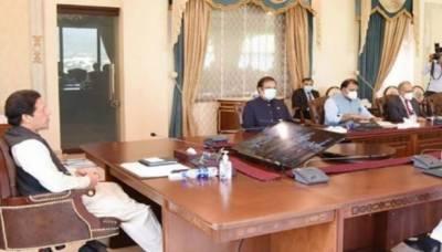 اقتصادی سفارتکاری کا فروغ،اکنامک آؤٹ ریچ ایپکس کمیٹی تشکیل دینے کا فیصلہ