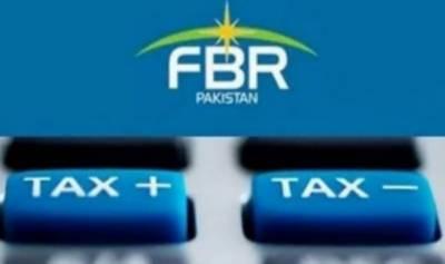 صوبائی دارلحکومت کی مارکیٹوں میں سب سے زیادہ 19 ہزار 551 فائلرز صدر لاہور میں موجود ہیں: ایف بی آر