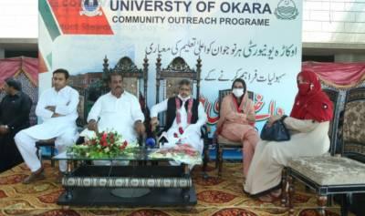 اوکاڑہ یونیورسٹی کے وائس چانسلر کا نواحی گاوں کا دورہ