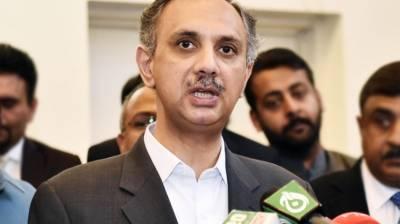 آئی پی پیز کیساتھ معاہدوں کو حتمی شکل دینے کیلئے وزیر توانائی کی سربراہی میں کمیٹی تشکیل