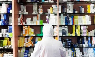 وفاقی حکومت نے 94 دواؤں کی قیمتوں میں 262 فیصد تک اضافے کی منظوری دے دی