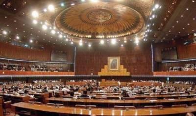 قومی اسمبلی میں پارلیمانی رہنماؤں کا اجلاس طلب