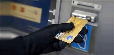 ایف آئی اے نے اے ٹی ایمز ہیک کرکے پیسے نکالنے والے گینگ کا سراغ لگالیا