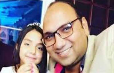 مصر میں شادی کی تقریب سے کورونا میں مبتلا پورا خاندان انتقال کرگیا
