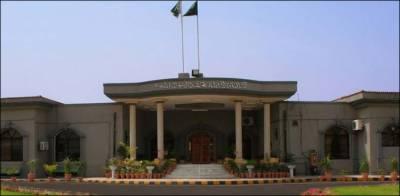 ایس ای سی پی ڈیٹا لیک کا معاملہ اسلام آباد ہائی کورٹ پہنچ گیا