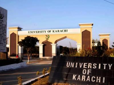 کراچی: جامعہ کراچی کی ایک اور طالبہ میں کورونا وائرس کی تصدیق