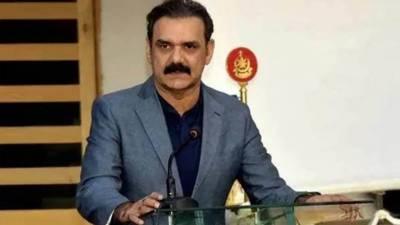وزیراعظم کے جنرل اسمبلی اجلاس میں خطاب پر ہر پاکستانی کو فخر ہے، عاصم سلیم باجوہ
