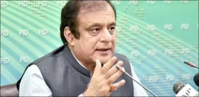 کٹھن حالات میں اعلیٰ کارکردگی دکھانا وزیر اعظم کی پہچان ہے: شبلی فراز