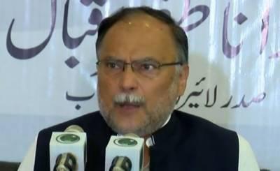 اپوزیشن نے استعفے دیئے تو عام انتخابات ہوں گے:۔رہنما مسلم لیگ (ن) احسن اقبال