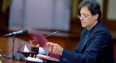 وفاقی کابینہ کا اجلاس منگل کوطلب ،16نکاتی ایجنڈے پر غورہوگا