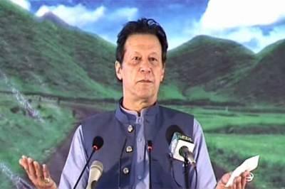 سندھ سے منتخب پارٹی نے کراچی کیلئے کچھ نہیں کیا، پنجاب میں ایک شہر کو اوپر اٹھایا گیا باقی پیچھے رہ گئے۔ عمران خان