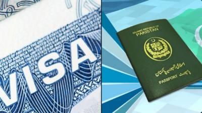 امریکی سفارتخانے کا پاکستانی سٹوڈنٹس کے لئے ویزہ سروس بحال کرنے کا اعلان