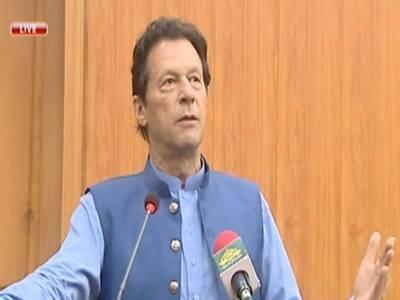 قبائلی اضلاع کے خدشات خیبرپختونخوا میں ضم ہو کر ختم ہو گئے۔ وزیراعظم عمران خان