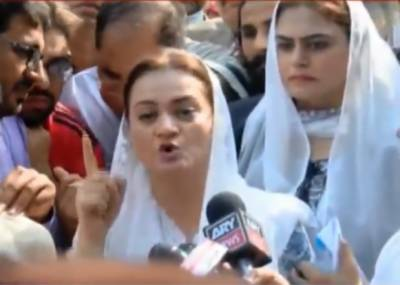 شہباز شریف کی گرفتاری بلدیاتی اور گلگت بلتستان انتخابات میں دھاندلی کا پیش خیمہ ہے۔ مریم اورنگزیب