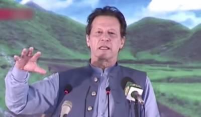 اندرون سندھ سے ووٹ لیکر آنے والے کراچی کیلئے کچھ نہیں کرتے: وزیراعظم