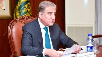 وزیرخارجہ کا سلامتی کونسل کو مزید موثر بنانے کیلئے جامع اصلاحات کو فروغ دینے کے عزم کا اعادہ