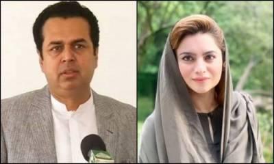 طلال چوہدری اور عائشہ رجب کے واقعہ کی رپورٹ رانا ثناءاللہ کے حوالے,معاملہ زاتی قرار