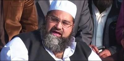 وزیراعظم نے مولانا طاہر اشرفی کو نمائندہ خصوصی مقرر کردیا