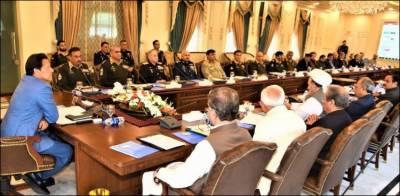 سیاسی معاملات؛ وزیراعظم نے پولیٹیکل کمیٹی تشکیل دیدی
